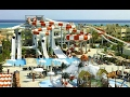 Шарм Эль Шейх. Coral Sea Waterworld 5*. Sharm El Sheikh. Обзор