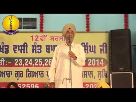 Sant Baba Sucha Singh ji - 12th Barsi (2014) : Principal Chanan Singh