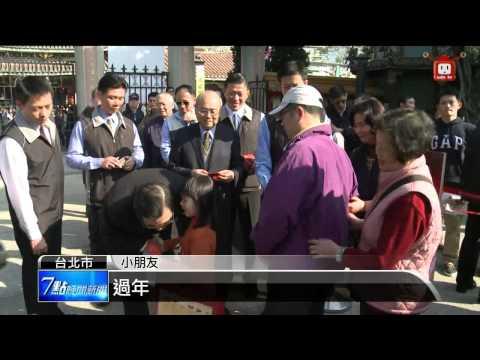 20140131馬新春祈福參拜 民眾抗議遭架離 udn tv