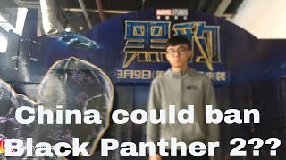 CHINESE REACTION TO BLACK PANTHER MOVIE