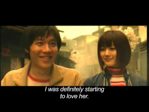 CYBORG SHE Trailer English Subtitled