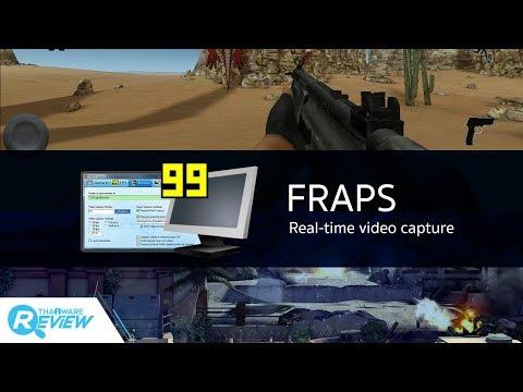 สอนวิธีใช้งาน โปรแกรม Fraps แต่งรูป อัดวีดีโอหน้าจอ บันทึกภาพหน้าจอ