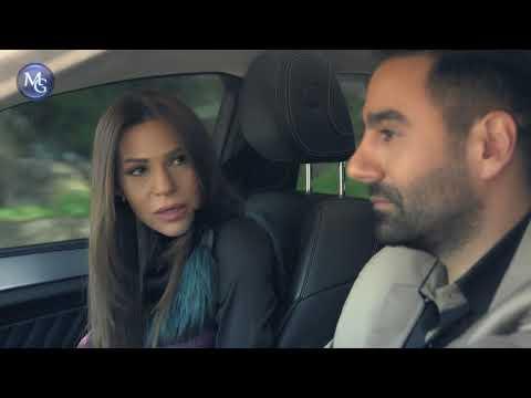Beit El Abyad EP 1 | مسلسل البيت الأبيض الحلقة 1