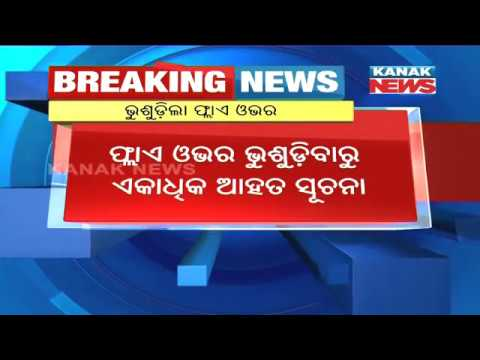 Under Construction Flyover Collapses In Bhubaneswar: Detailed Report
