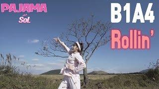 [파자마솔] B1A4(비원에이포) -Rollin'(롤링) CoverDance
