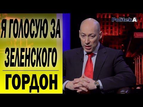 В штабе Порошенко
