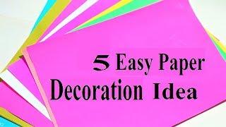 5 Easy Paper Decoration  Ganesh Chaturthi  Durga Puja  Dussehra  Christmas  New Year Decoration Idea