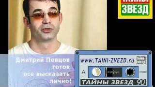 Безруков и Певцов о «Высоцком»