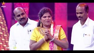 5th Annual Vijay Television Awards | Coming Soon.. Promo - 5