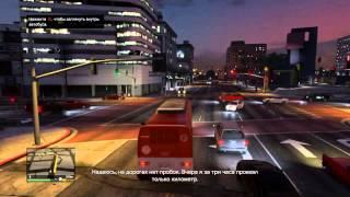 GTA 5 Online Задание - Погрузка (Лестер)
