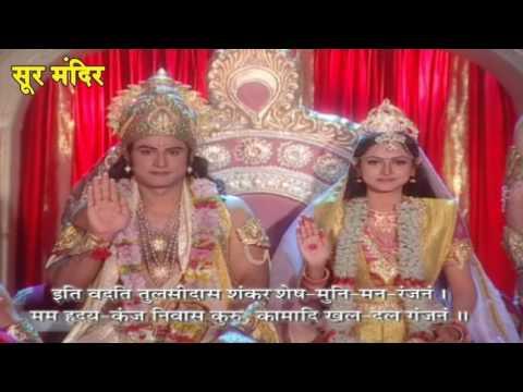 શ્રી રામચંદ્ર...
