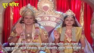 Download Hindi Video Songs - શ્રી રામચંદ્ર કૃપાળુ ભજમન | શ્રી રામ સ્તુતિ | Shree Ramchandra Kripalu Bhajman | Shri Ram Stuti