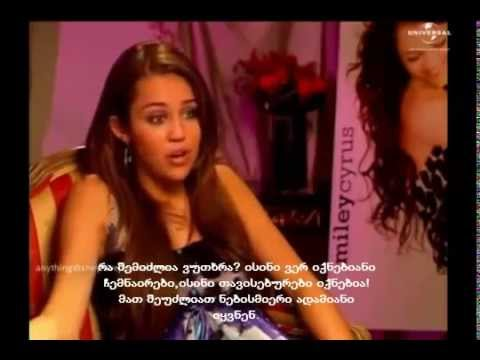 Miley Cyrus Breakout CD Interview 2008