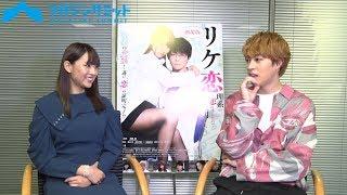マガジンサミット記事↓ http://magazinesummit.jp/entertainment/201901...