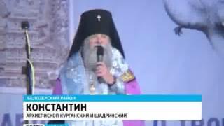 Чимеевский фестиваль   2014(, 2014-07-29T12:23:24.000Z)