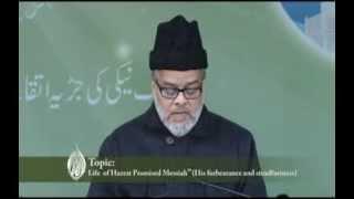 Jalsa Salana Qadian 2013 Maulana Muhammad Inam Ghouri Nazir Aala & Ameer Jamaat Ahmadiyya Qadian