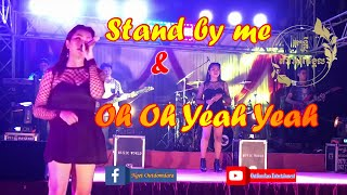 Stand by me - Oh Oh Yeah Yeah ( More Than I Can Say ) / អ័កកេះ / តន្ត្រី តារាសិរីមង្គល