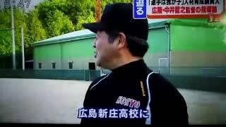 広陵高校 硬式野球部3
