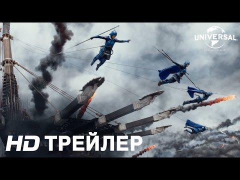 ВЕЛИКАЯ СТЕНА в кино с 16 февраля 3D  IMAX3D  2D