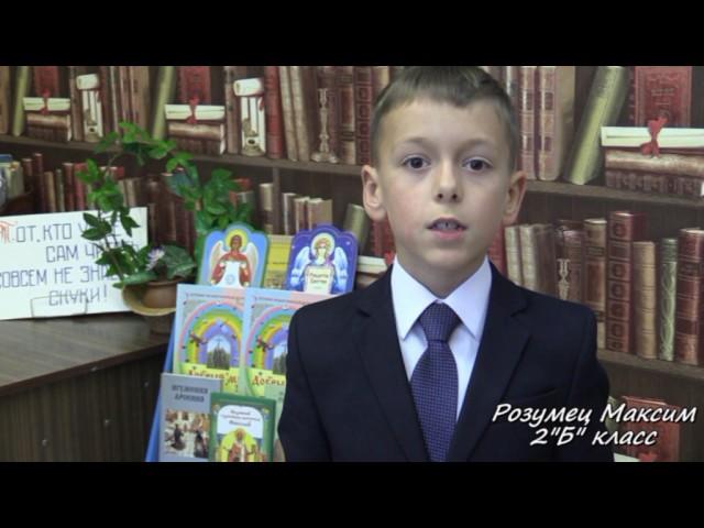 Изображение предпросмотра прочтения – МаксимРозумец читает произведение «Кукушка и Петух» И.А.Крылова