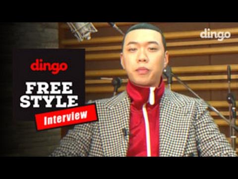 비와이 인터뷰 [DF Interview]