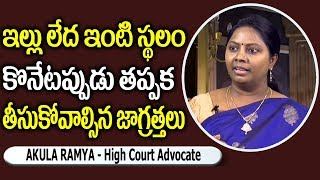 Main Precautions to Buy Property - Important Documents and Process || SumanTV Legal