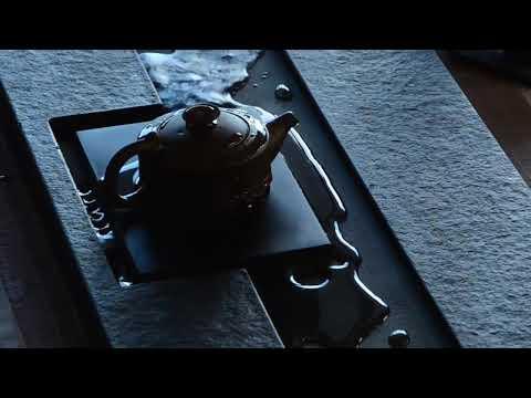 《水雲間・烏金石茶盤》#020