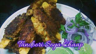 Tandoori Soya Chaap Recipe In Hindi|Tandoori Soya Chaap At Home|Tandoori Soya Chaap|chaap|soya chaap