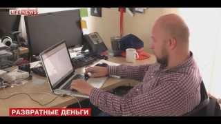 Пьер Вудман поддержал решение Роскомнадзора о блокировке PornHub