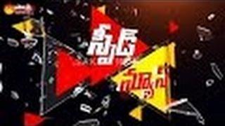 Speed News 23-01-17    Jallikattu Protests Turn Violent    YS Jagan Fight for AP Special Status