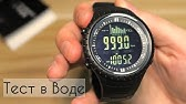 Часы Skmei 1250 с Bluetooth - YouTube a3f4908e0f95d