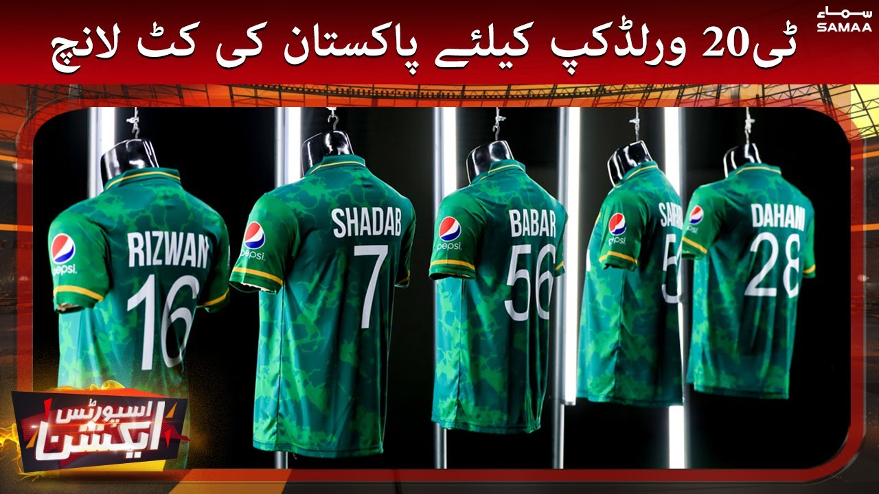 Download Pakistan's team new kit for ICC T20 World Cup 2021 | Sports Action | #SAMAATV - 16 Oct 2021
