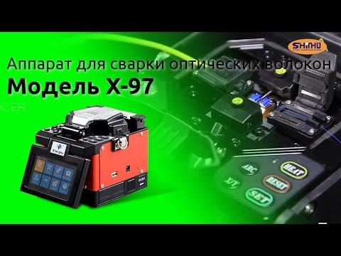 Shanghai SHINHO Smart FTTH Fusion Splicer X-97