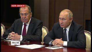 Смотреть видео Президент России  встретился в Сочи с главой МИД КНР онлайн