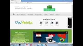 Видеоурок №1. Веб-интерфейс проекта 100 кусков. Заработок в интернете. Вложения в интернете