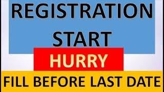gate 2019 form registration process