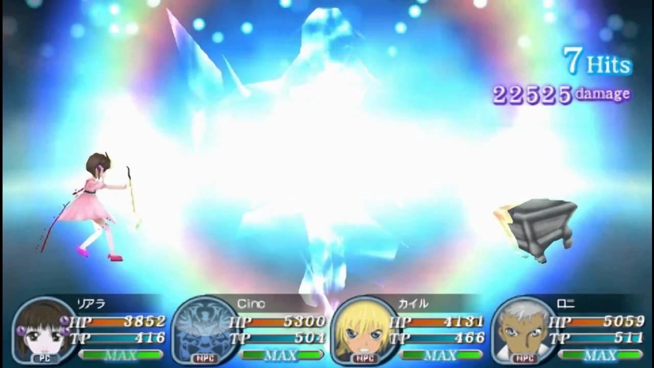 radiant mythology 2 english patch