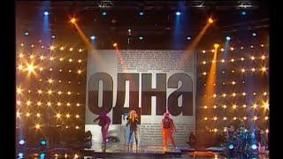 ТИНА КАРОЛЬ Сольный концерт (2) Шиншилла