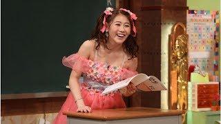 元AKB48のしくじりアイドル・西野未姫「握手会が嫌いだった!」