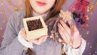 ASMR Relaxing Sleeping in The Fragrant Dream Land (English)