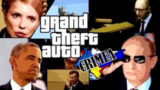 GTA: Crimea - Official Trailer