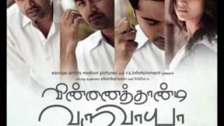 Ar Rahman  6 Vinnaithandi Varuvaya Song Previews