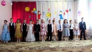 Песня выпускников: До свиданья детский сад