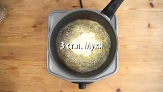 Онедио Кухня - Кабачковая лазанья