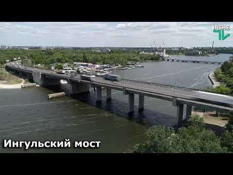 ІншеТВ: Мосты Николаева с высоты