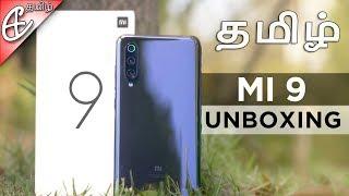 (தமிழ்) Xiaomi Mi 9 (SD855 | Triple Camera | 30k) - Unboxing & Hands on Review!!!