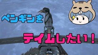 ARK再生リスト https://www.youtube.com/playlist?list=PL9XCaG5E43S...
