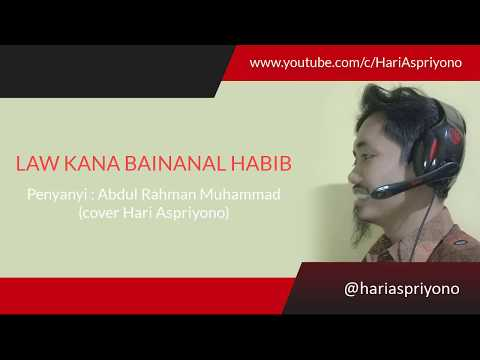 Law Kana Bainanal Habib - Abdul Rahman Muhammad (Cover Hari Aspriyono)