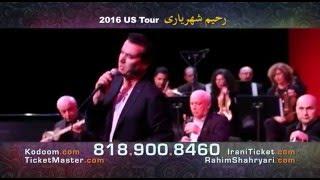 RAHIM SHAHRYARI 2016 USA , AZERBAIJANIAN MUSIC CONCERT