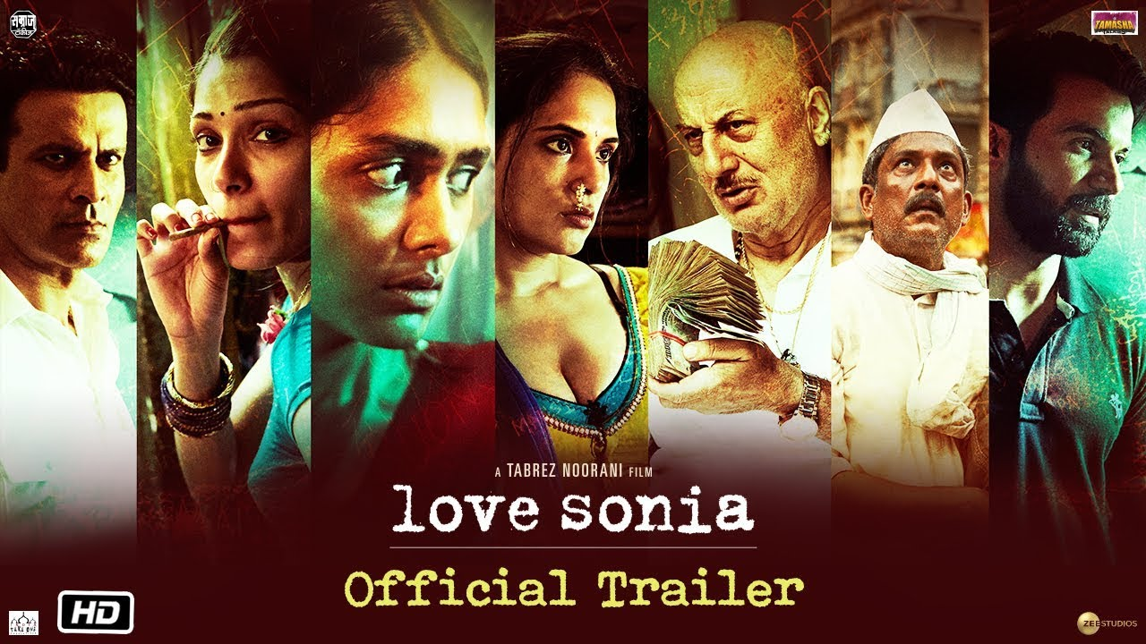 Download Love Sonia - Official Trailer | Rajkummar Rao, Richa Chadha, Freida Pinto | In Cinemas 14 Sep, 2018